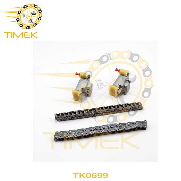 TK0699 Land rover 4.2 Aj100 2006-2009 timing chain kit from Changsha TimeK Industrial Co., Ltd. Featured Image